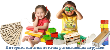 Poznavalka - Интернет магазин развивающих игрушек